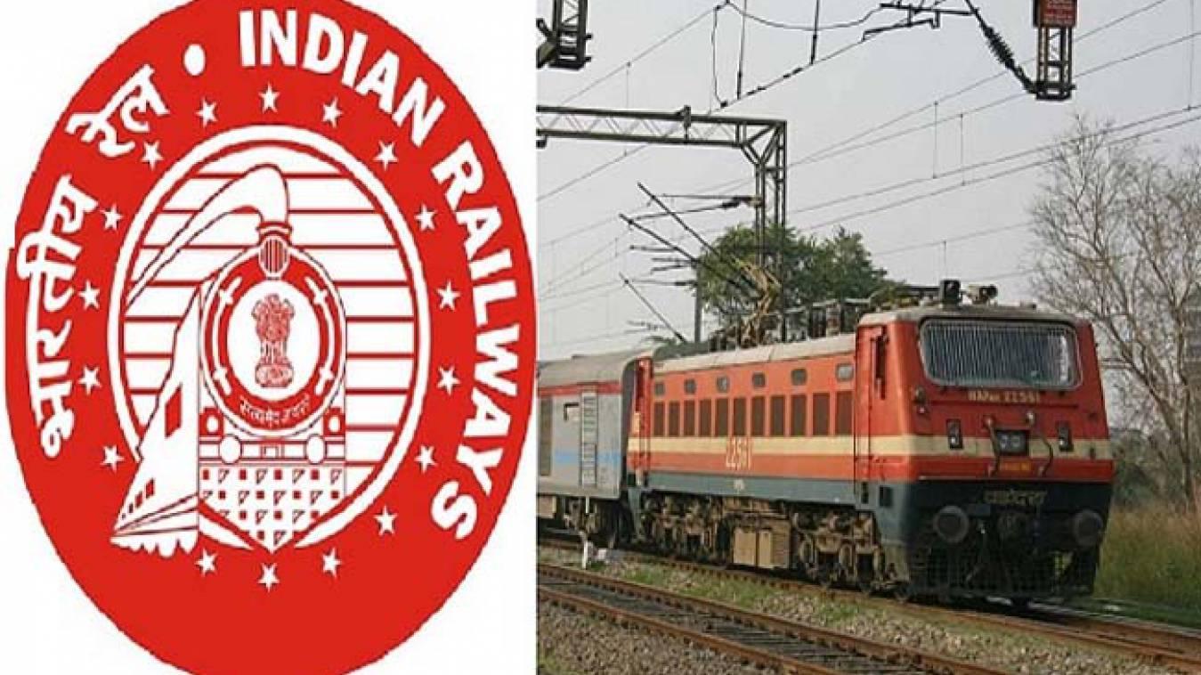 रेलवे पर मंदी की मार, घट गई कमाई