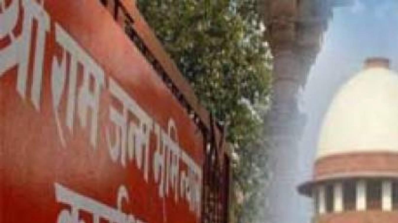 राम मंदिर अयोध्या : सीजेआई रंजन गोगोई ने उत्तर प्रदेश के मुख्य सचिव और डीजीपी को तलब किया