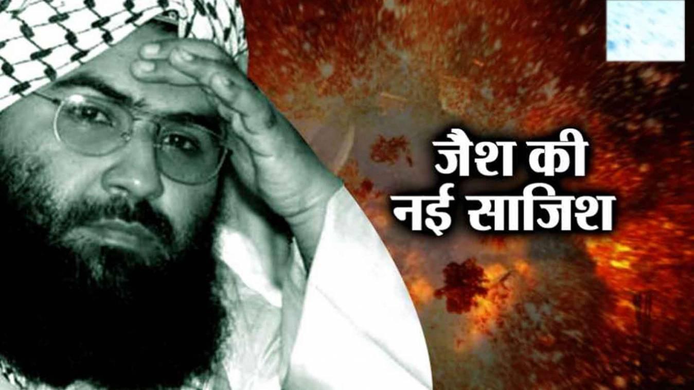 Big Breaking: अयोध्या में जैश-ए-मोहम्मद कर सकता है आतंकी हमला, अलर्ट