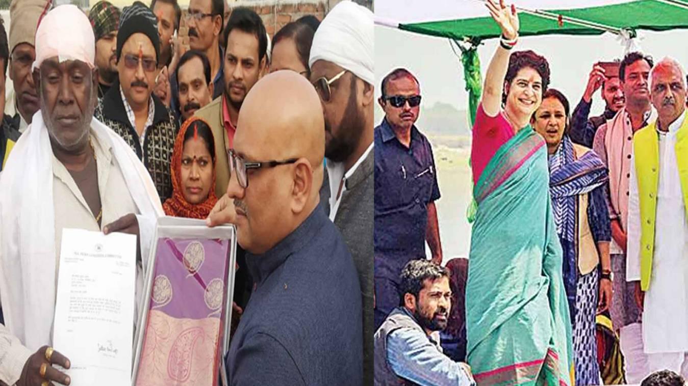 वाराणसी: नाविक की बेटी की शादी के लिए प्रियंका गांधी ने भेजी साड़ी,  अजय राय के हाथों शुभकामना संदेश