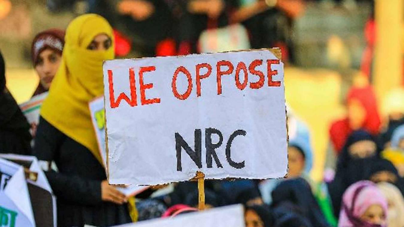 संसद में गृह मंत्रालय का लिखित जवाब, पूरे देश में NRC लागू करने पर अभी कोई फैसला नहीं