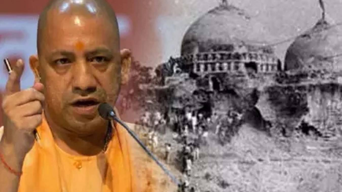 ट्रस्ट बनते ही योगी ने किया अयोध्या के रौनाही में मस्जिद के लिए 5 एकड़ जमीन का ऐलान