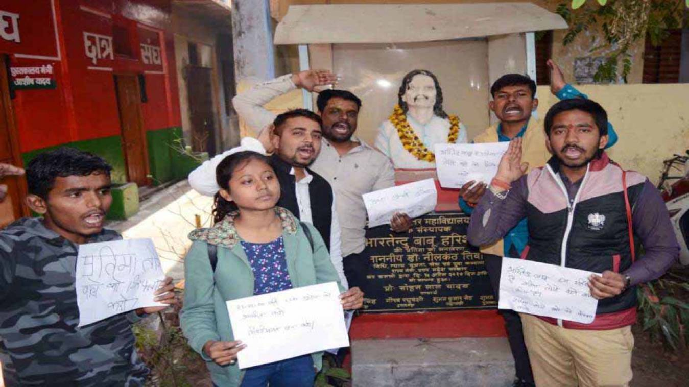 वाराणसी: बीस दिन बाद भी हरिश्चन्द्र कालेज में नहीं लगी भारतेन्दु की नई प्रतिमा,राज्यपाल से होगी शिकायत