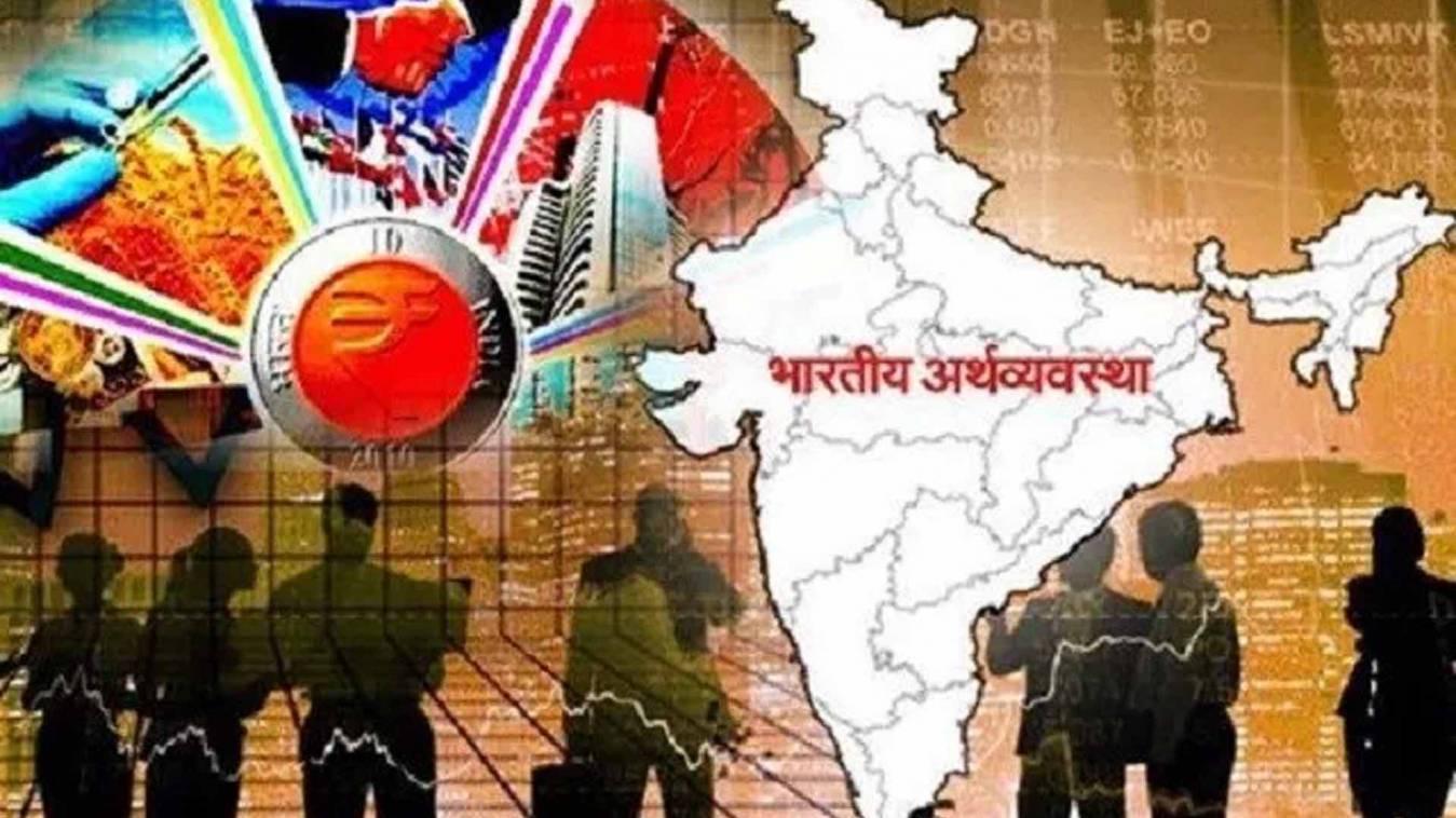 ब्रिटेन-फ्रांस को पीछे छोड़ भारत बना दुनिया की पांचवी सबसे बड़ी अर्थव्यवस्था