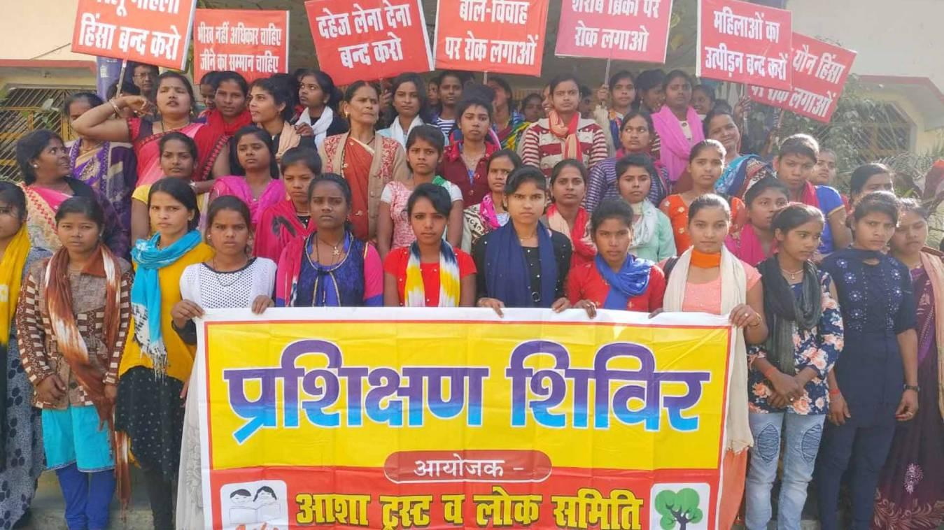 वाराणसी: नागेपुर में बेटियों ने लिया कम उम्र में शादी न करने का संकल्प