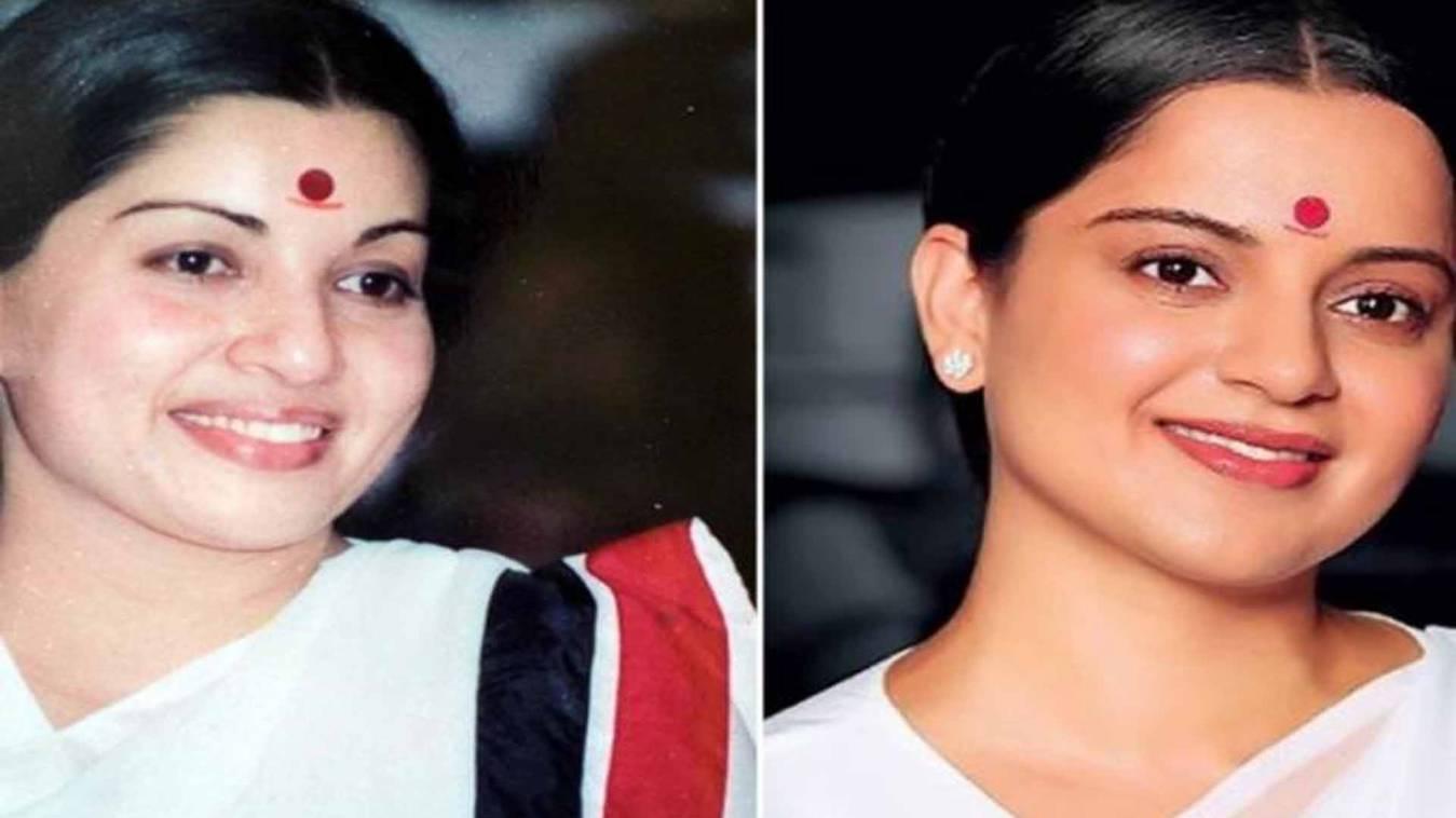जयललिता की कार्बन कॉपी लग रही हैं 'क्वीन' कंगना, 'थलाइवी' का स्पेशल Look जारी