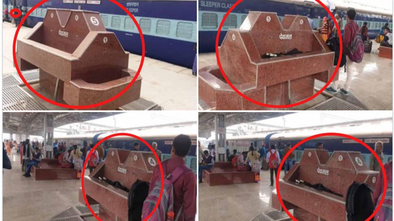 वाराणसी: मंडुवाडीह स्मार्ट स्टेशन पर पानी के लिए 'नाच' रहे रेलयात्री, 'मंत्री जी देख लीजिए'