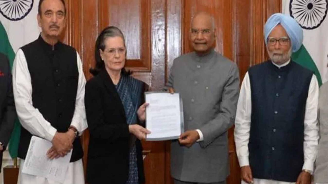 राष्ट्रपति कोविंद से मिली सोनिया गांधी, की गृह मंत्री अमित शाह को हटाने की मांग