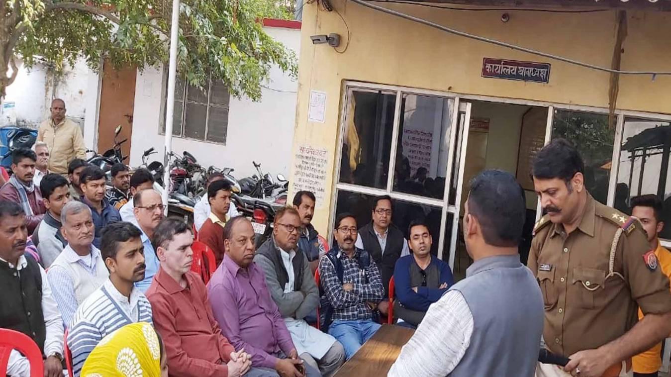 वाराणसी: शिवपुर थाना पर पीस कमेटी की बैठक, एसपी ने की शांति व्यवस्था की अपील