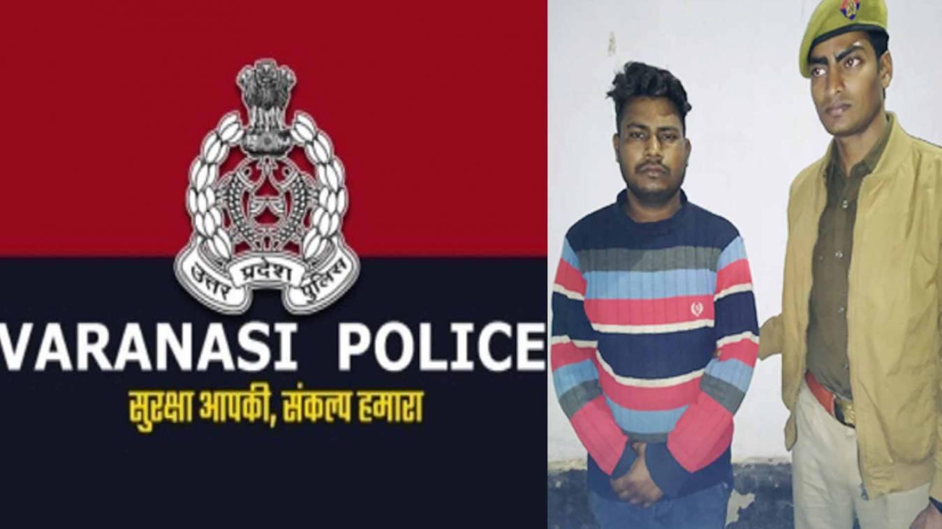 वाराणसी: गांव में आकर गुंडई कर रहा था, इसलिए कर दी कमलेश 'मौसा' की हत्या