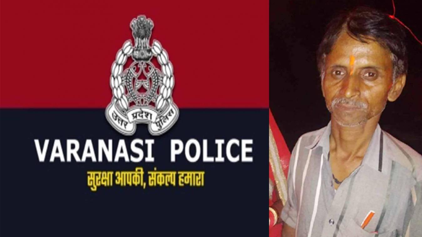 वाराणसी: 'पानदरीबा चौकी इंचार्ज मुझे भेज देंगे तिहाड़ जेल, एसएसपी साहब हमें बचा लीजिए'