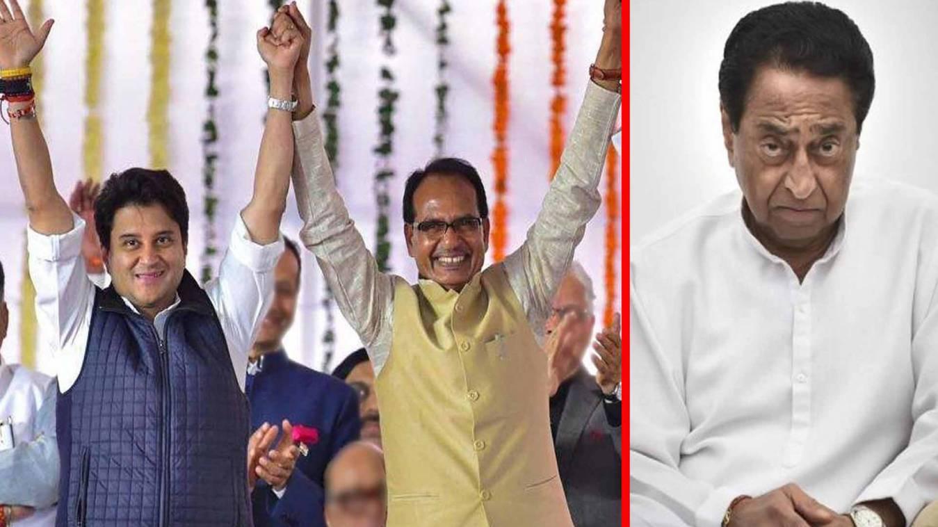 BREAKING: MP में 20 और कांग्रेसी विधायक टूटने को तैयार, भाजपा में हो सकते हैं शामिल