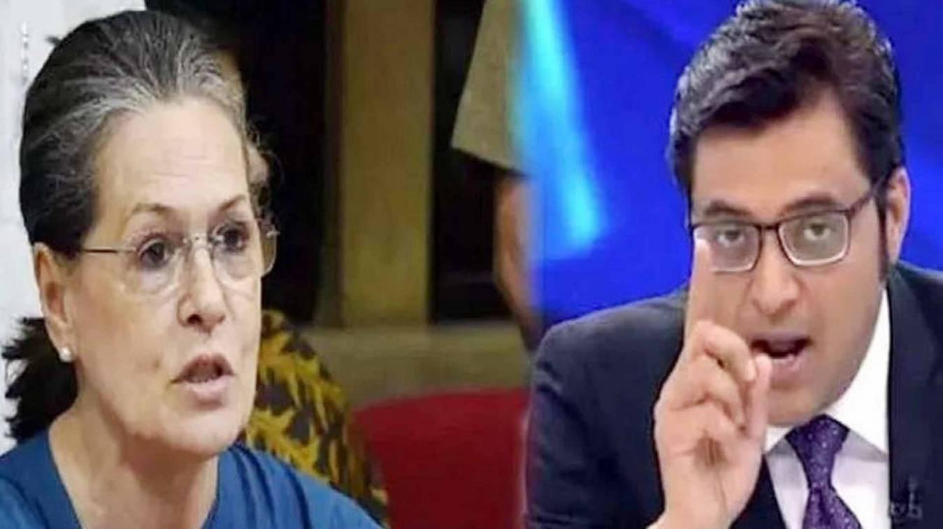 अर्नब गोस्वामी के खिलाफ तीन नई FIR, पालघर मामले में सोनिया गांधी पर अभद्र भाषा का इस्तेमाल करने का आरोप