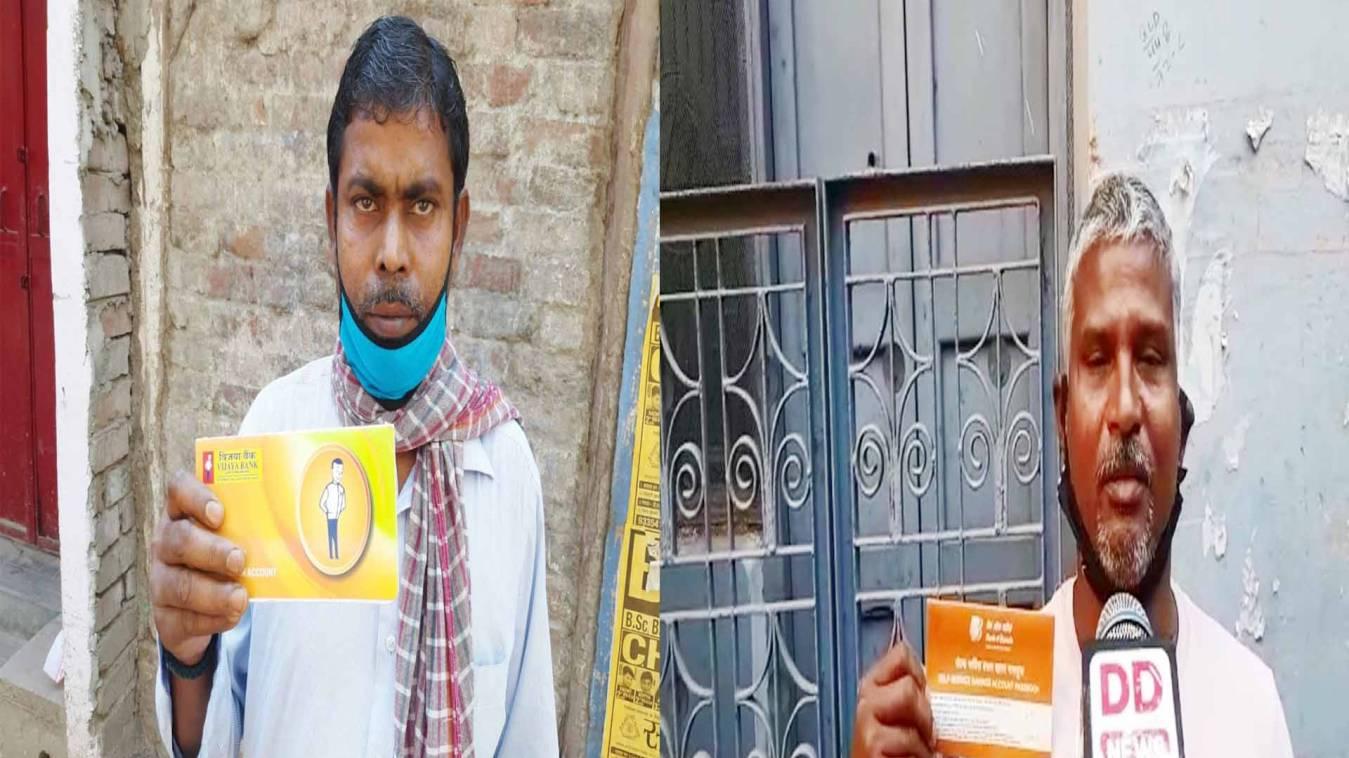 वाराणसी: सरकार की मदद से खिले मजदूरों के चेहरे, लॉकडाउन में एक हजार की मदद से चल रही है जिंदगी
