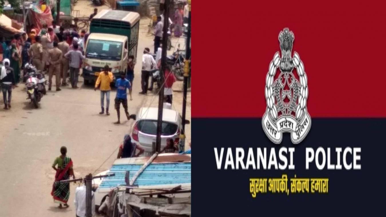 वाराणसी: सुअर पकड़ने पहुंचे निगमकर्मियों पर हुआ हमला और पुलिस बनी रही मूकदर्शक