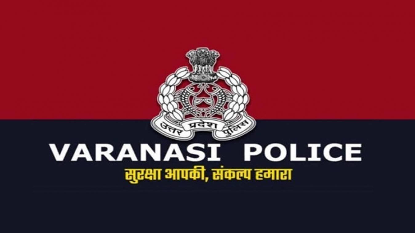 वाराणसी: एसएसपी के आदेश पर दर्ज हुआ हत्या का मुकदमा, पुलिस ने शुरू की छानबीन