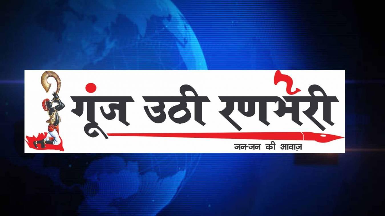 वाराणसी: परिवार जनसंपर्क अभियान में भाजपा नेता प्रभात सिंह 'मिंटू' ने गिनाई सरकार की उपलब्धियां