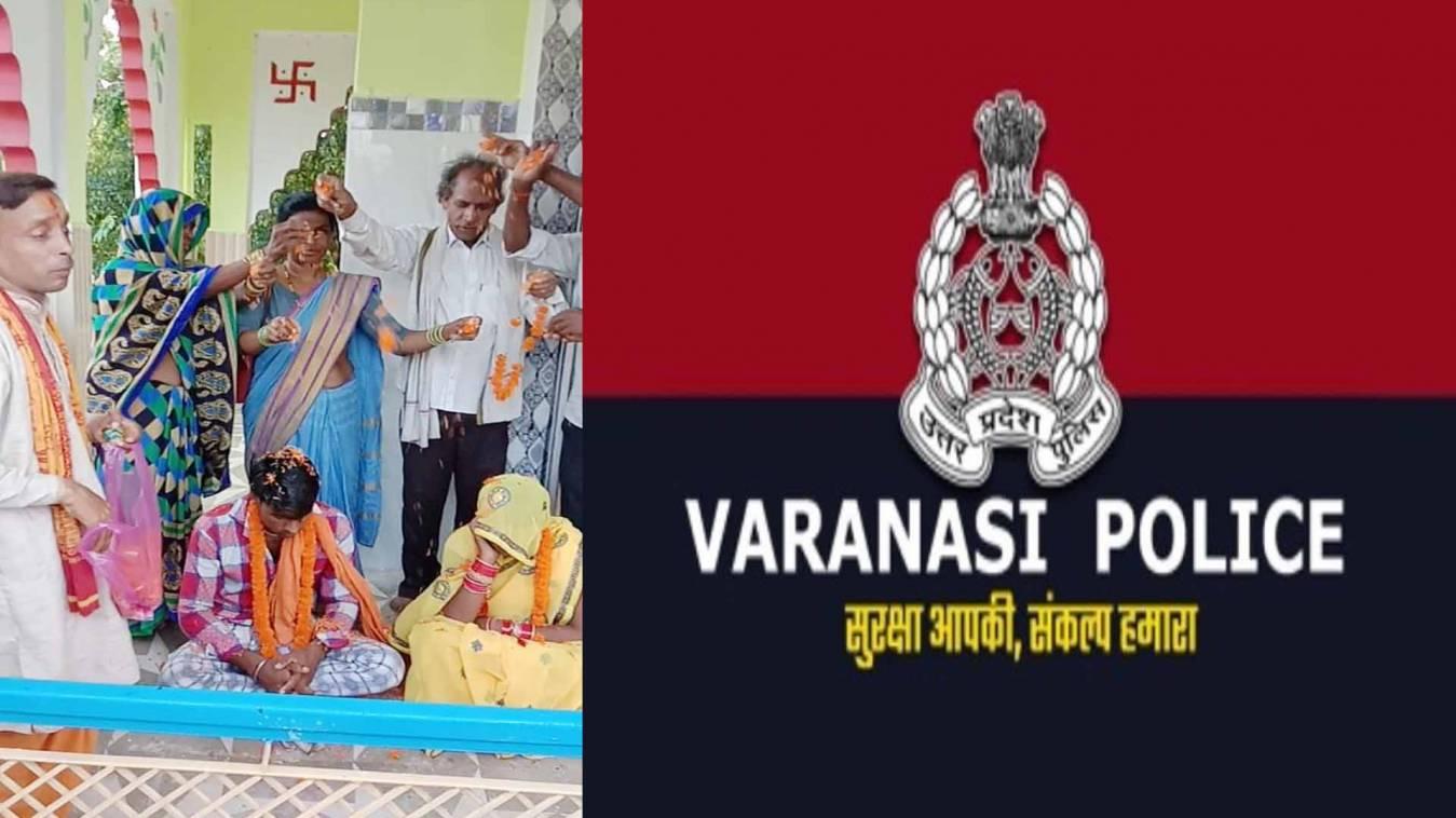 वाराणसी: तय शादी टूटी फिर थाने पर मैराथन पंचायत के बाद मंदिर में युगल ने लिये सात फेरे