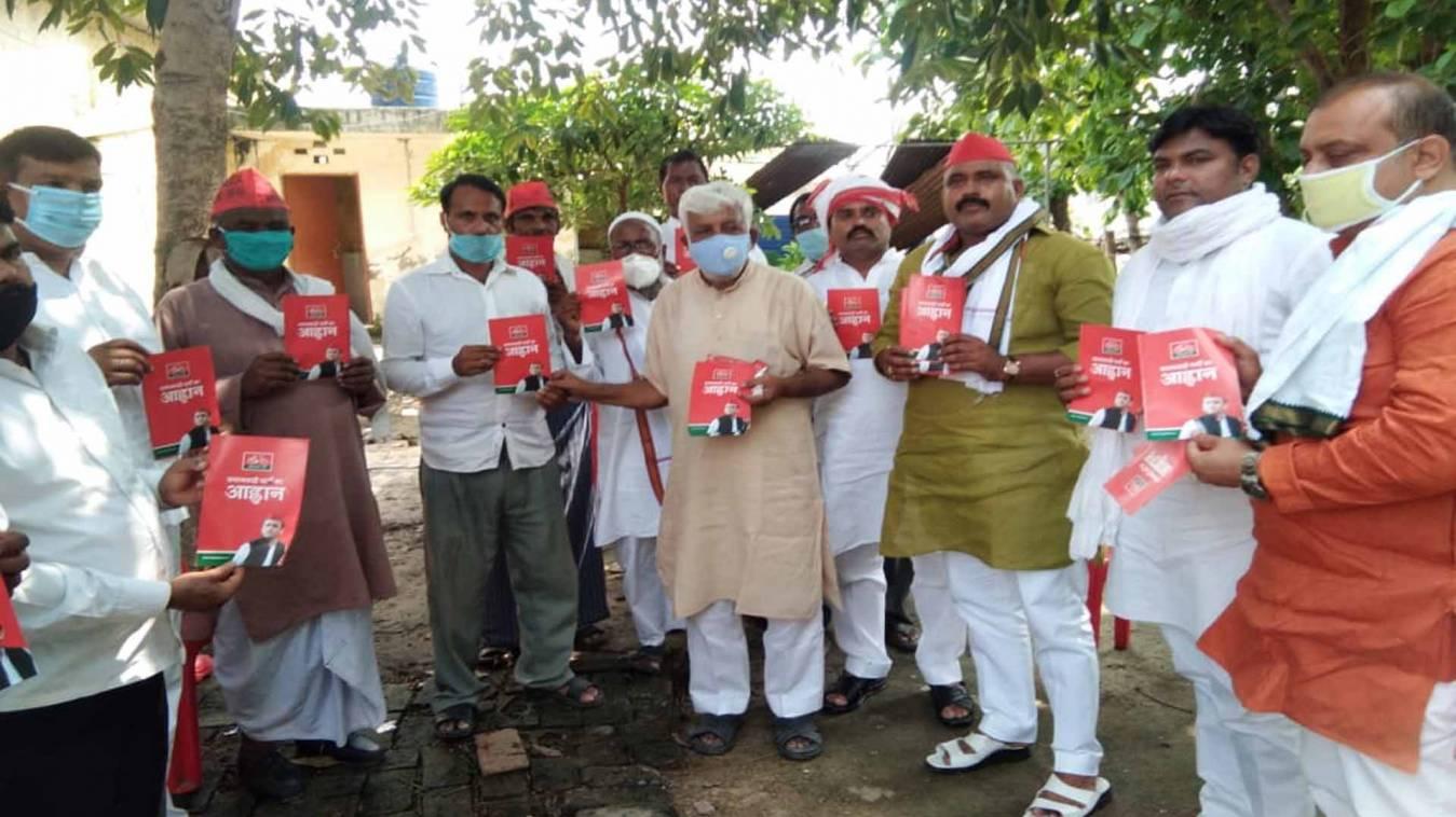 वाराणसी: पूर्व मंत्री सुरेंद्र सिंह पटेल ने सपा के  आह्वान पत्र वितरण अभियान का किया शुभारंभ