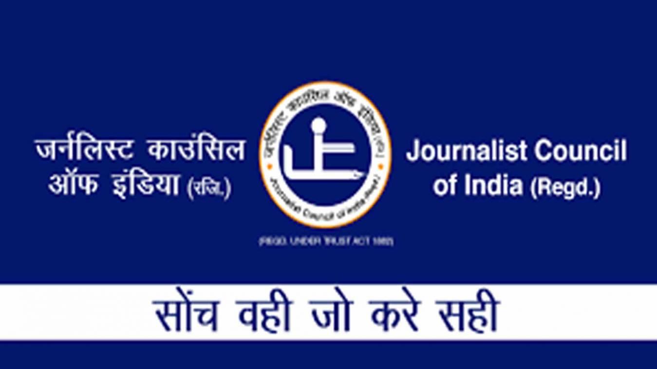 वाराणसी: जर्नलिस्ट काउंसिल ऑफ इंडिया के राष्ट्रीय क़ानूनी सलाकार बने 'एडवोकेट' आशीष कुमार मिश्र