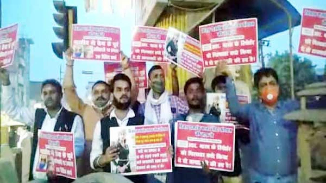 विजय राजहंस मानव सेवा न्यास ने किया ठाकरे सरकार के खिलाफ प्रदर्शन, कहा- उन्हें बस राजनीति की चिंता
