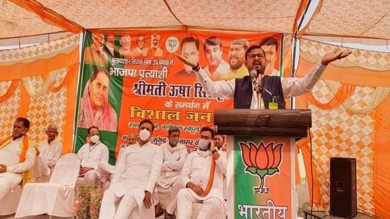 दलित-वंचितों के उत्थान के लिए भाजपा सरकार कटिबद्ध: अशोक कटारिया