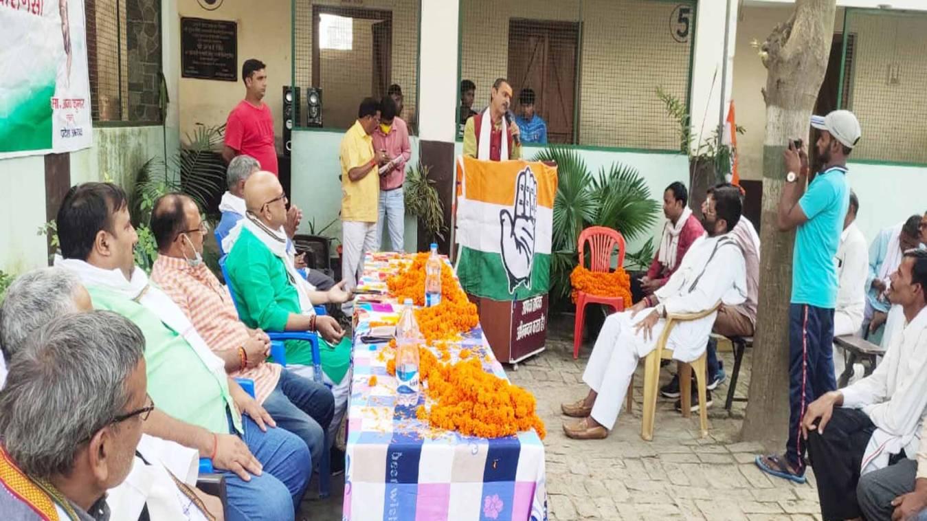 वाराणसी: कांग्रेस पार्टी में दलित वर्ग ने की वापसी, बसपा को दिया झटका