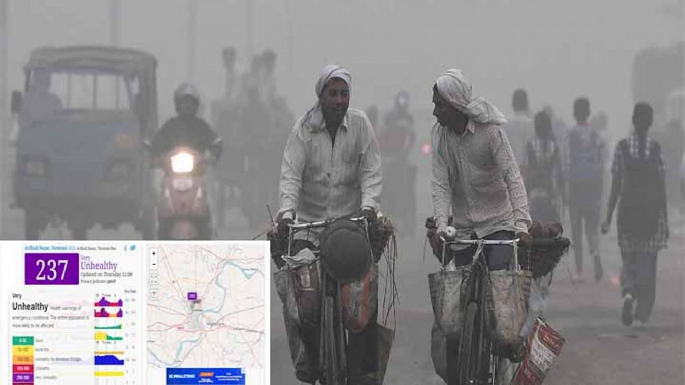 वाराणसी में प्रदूषण का बढ़ा स्तर, लोगों को हो रही स्वास्थ्य सम्बन्धी समस्याएं