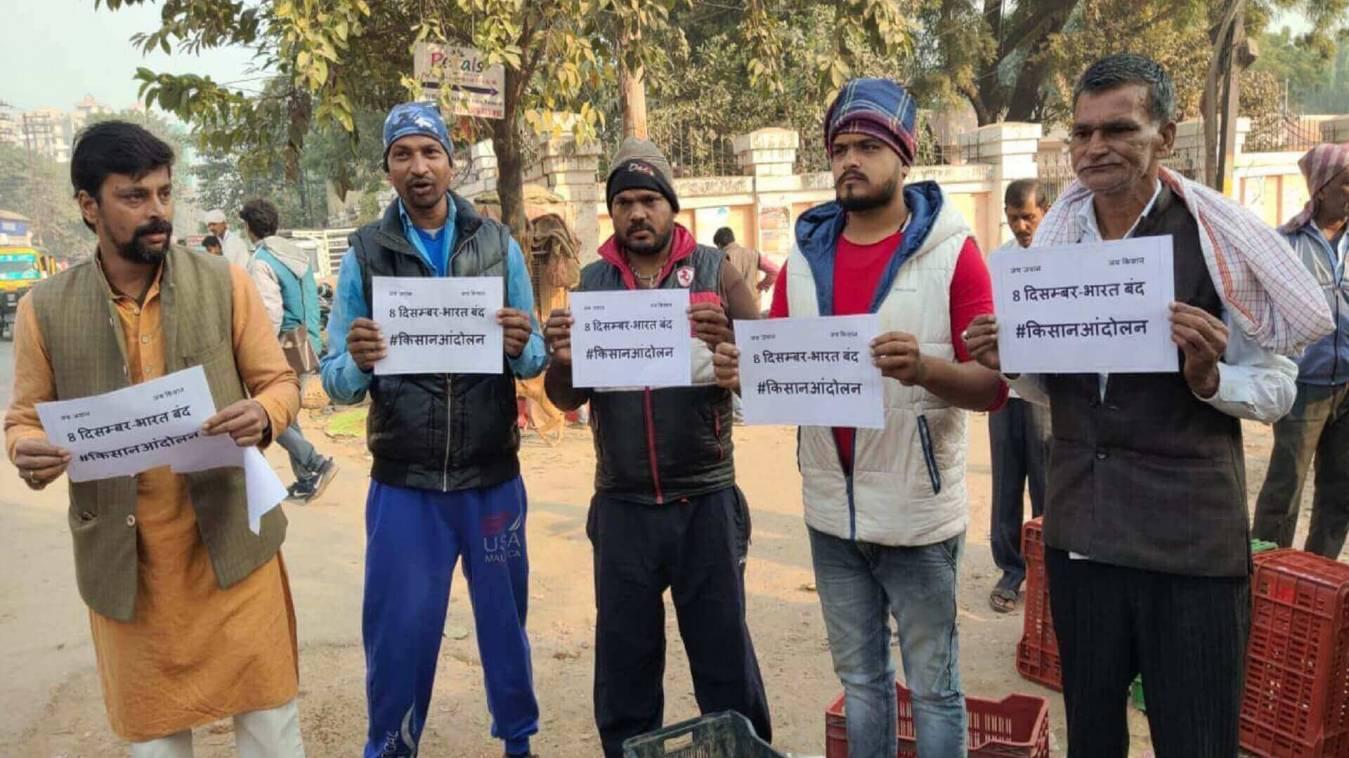 8 दिसंबर भारत बंद: किसान आंदोलन के समर्थन में उतरे कांग्रेसी, कार्यकर्ताओं ने लोगों में बाटे पर्चे