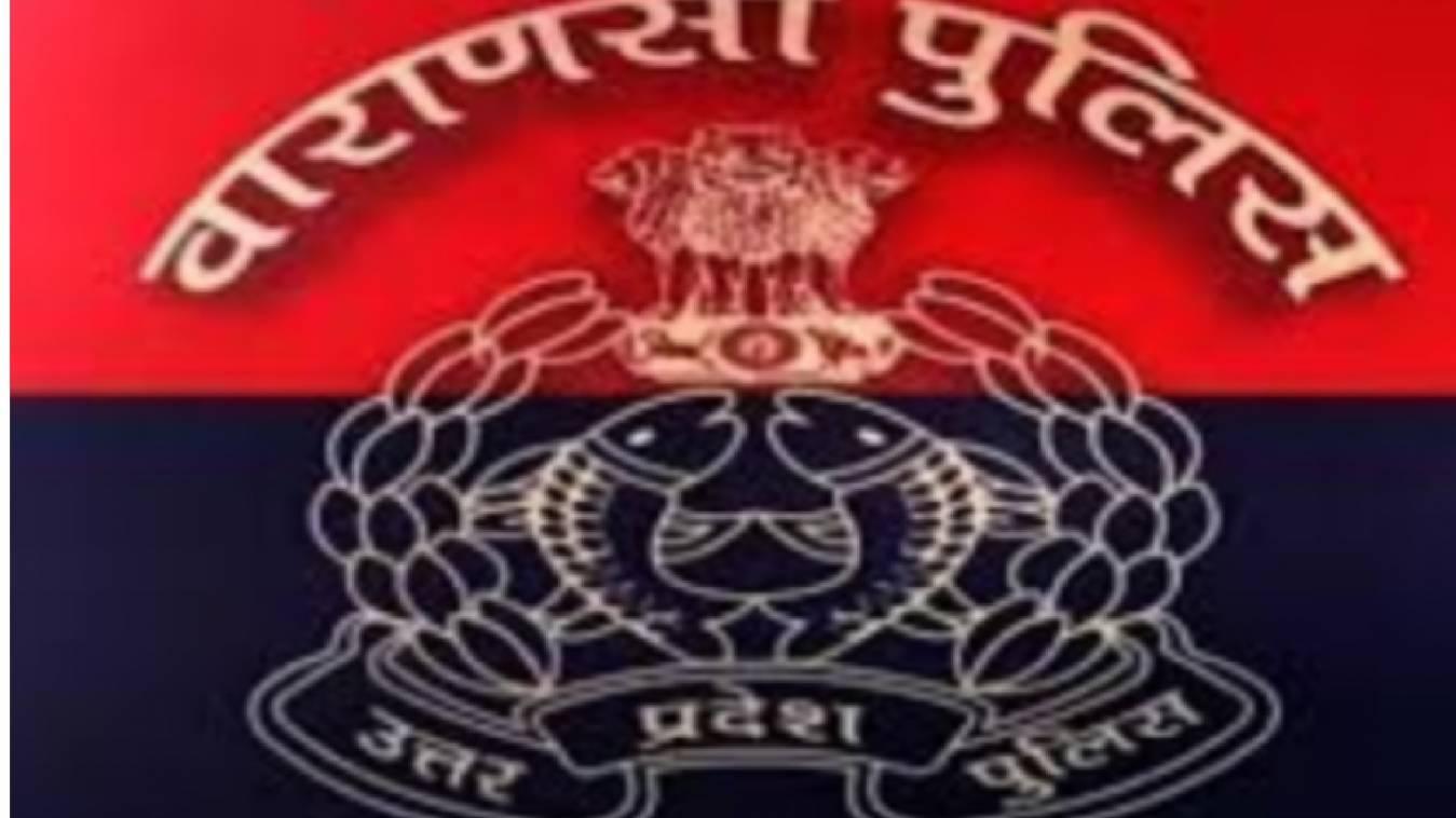 Varanasi Corona Update: जिले में बिना मास्क घूमने, यातायात नियमों में उल्लंघन, कालाबाजरी के खिलाफ पुलिस का अभियान