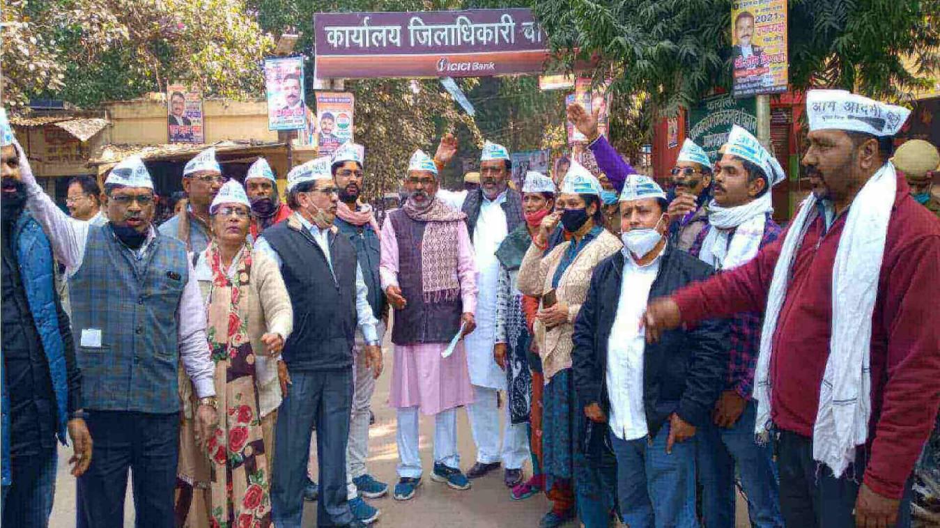दोषियों को सजा दिलाने को लेकर, आम आदमी पार्टी का विरोध प्रदर्शन
