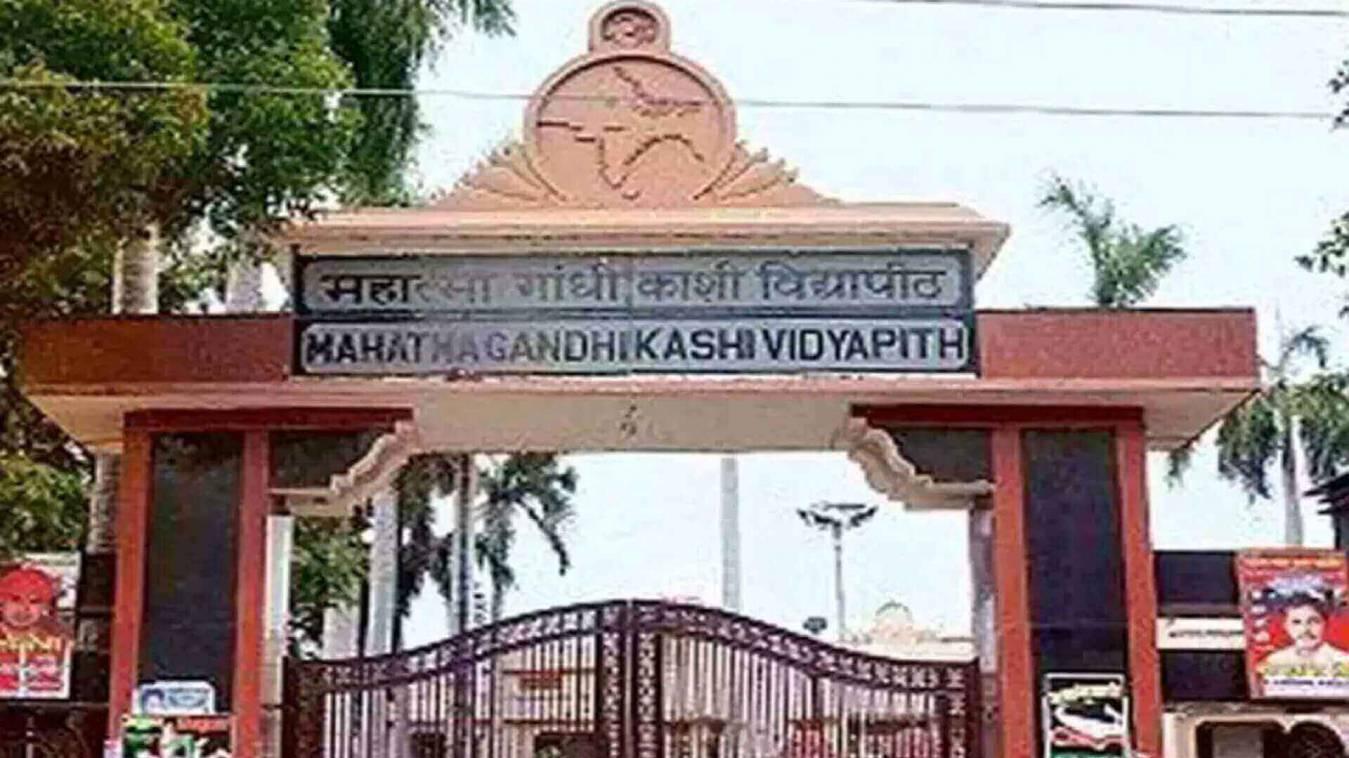 महात्मा गांधी काशी विद्यापीठ के प्रोफेसर को मिली धमकी, मुकदमा दर्ज