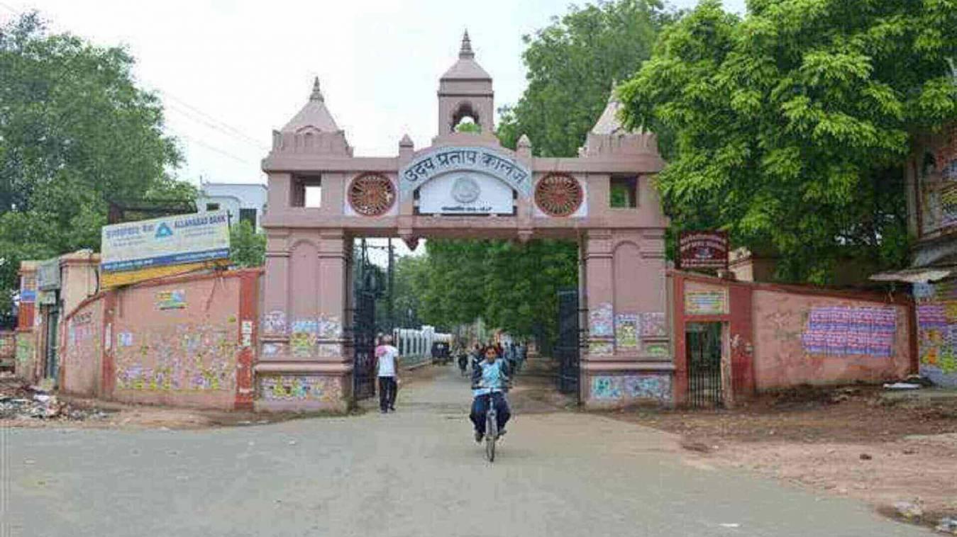 उदय प्रताप कॉलेज (यूपी कॉलेज) छात्रसंघ चुनाव नतीजे जारी -