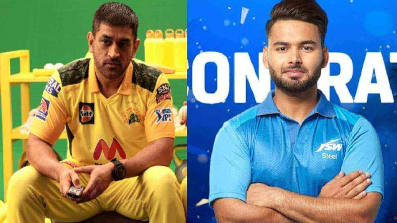 (IPL) 2021: देखें IPL का दूसरा मुकाबला, चेन्नई vs दिल्ली