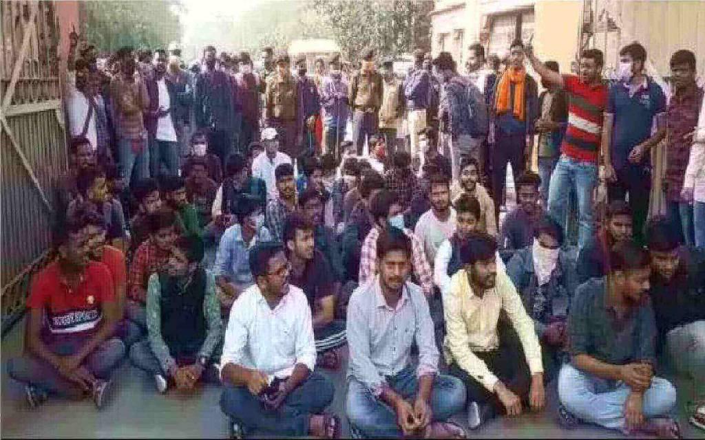 BHU: विश्विद्यालय ना खुलने पर  सिंह द्वार के बाहर छात्रों ने खोला मोर्चा